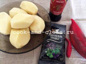 картофель запеченный в соевом соусе