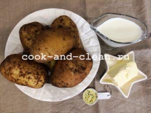 как делать картофельное пюре