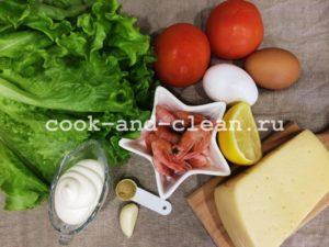 рецепт вкусного салата цезарь с креветками