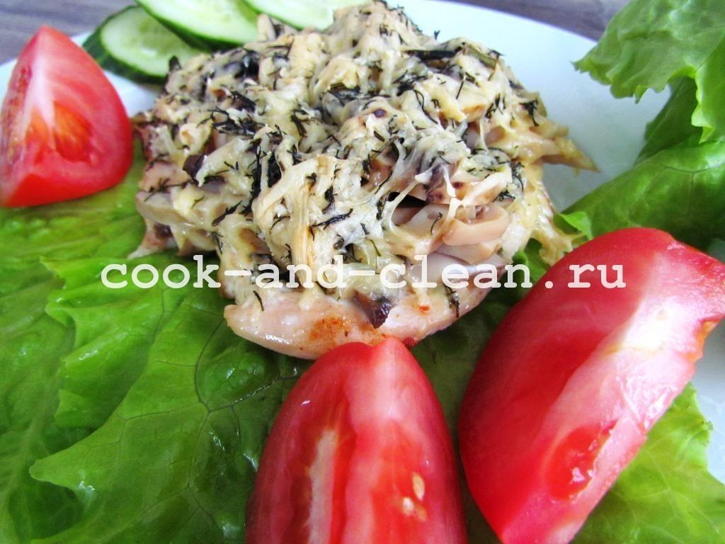 куриная грудка с грибами в духовке рецепты