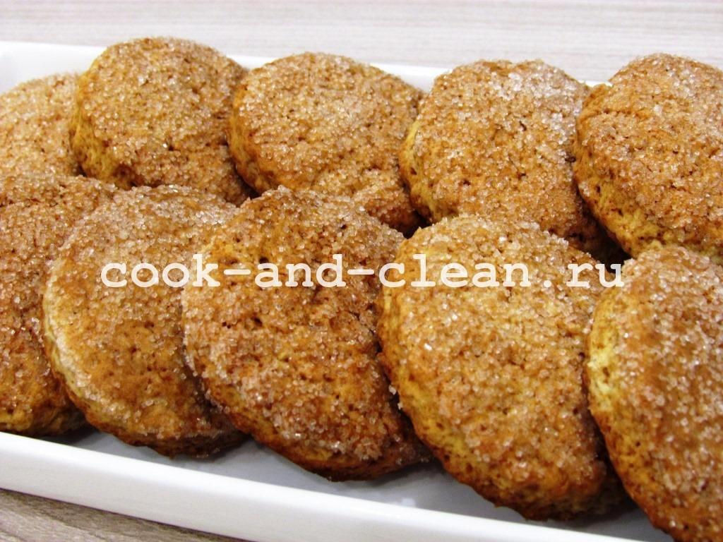 домашнее печенье рецепт