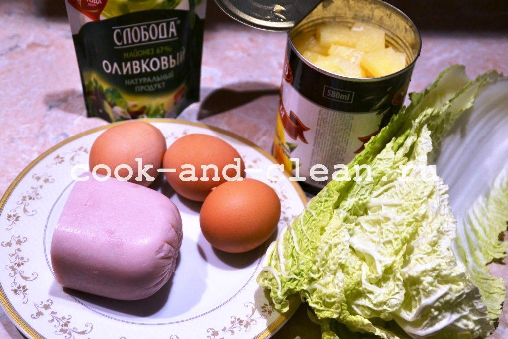 какой салат приготовить