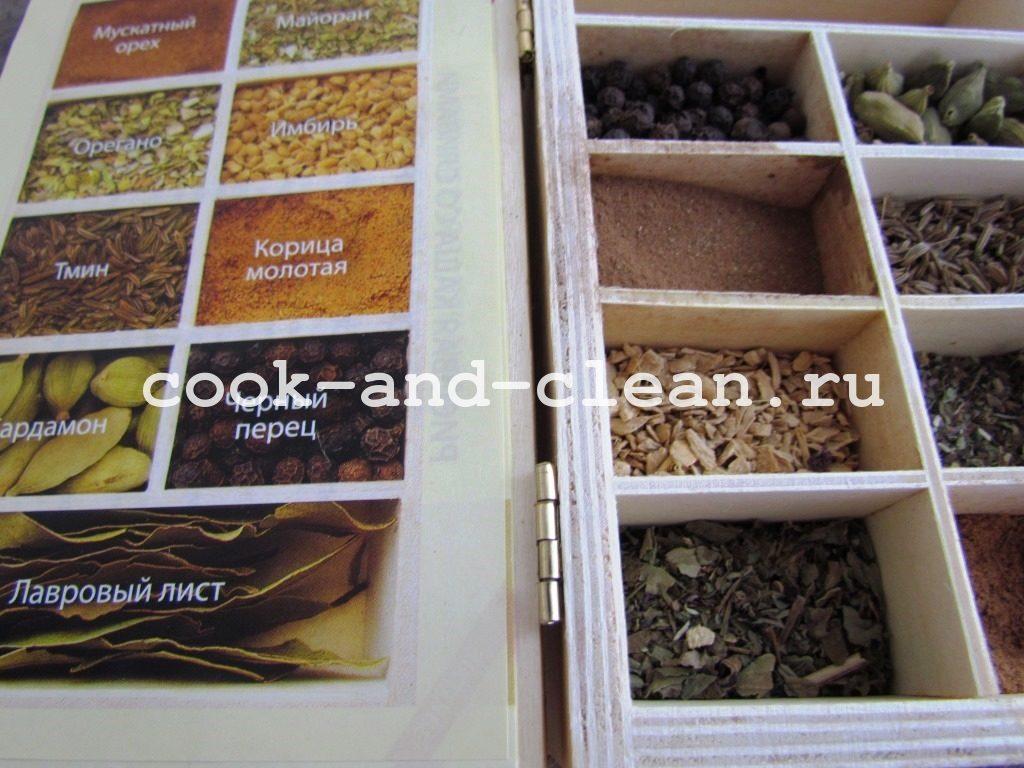 вкусные первые блюда рецепты с фото