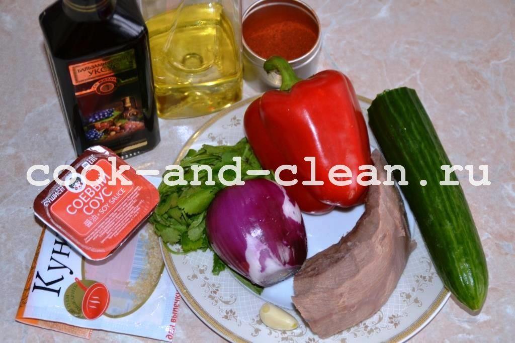 салат с языком рецепты