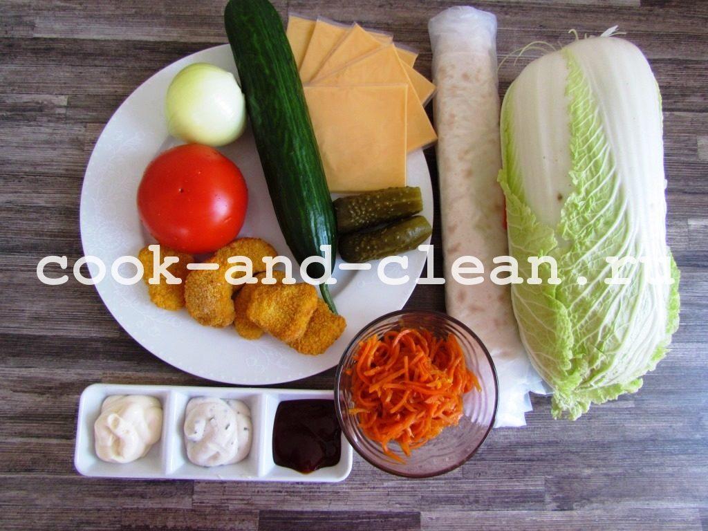 шаурма в домашних условиях рецепт