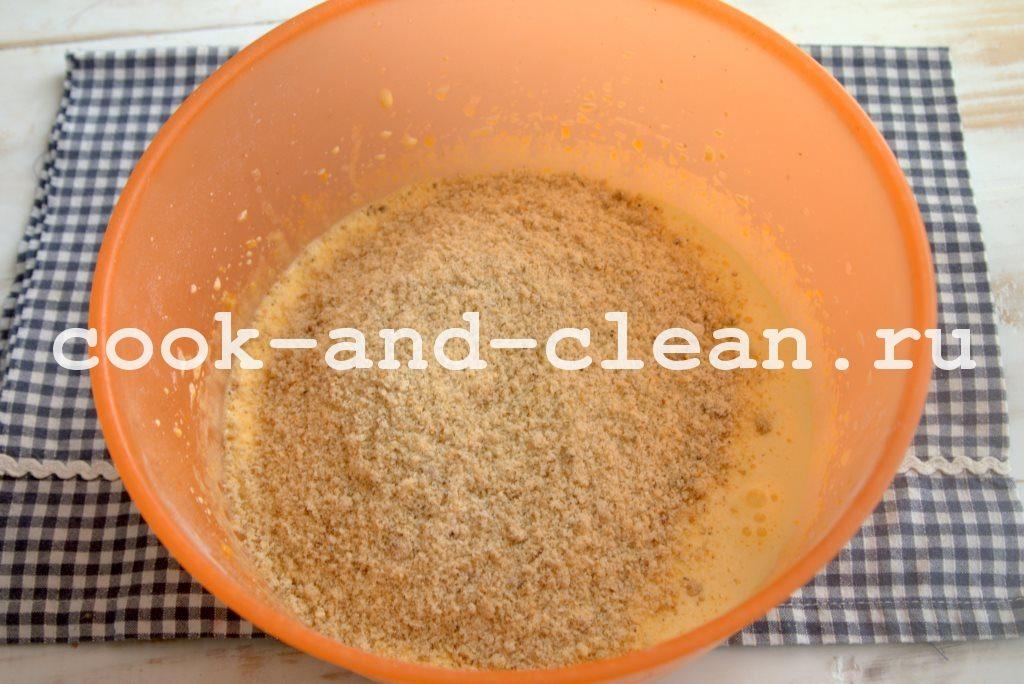 рецепт теста для пирога