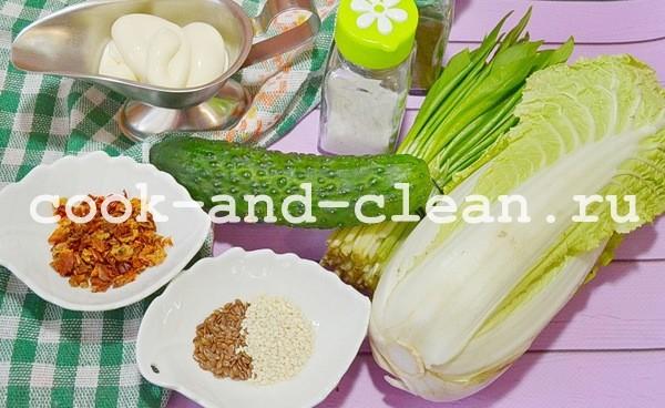 салат из черемши рецепты просто