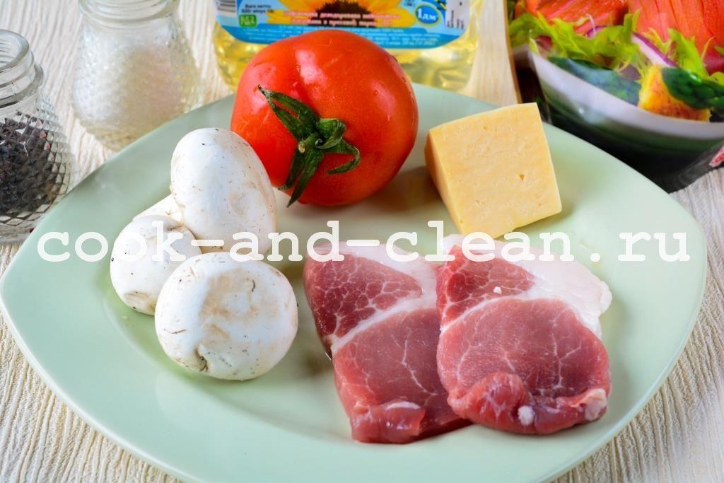 мясо по царски