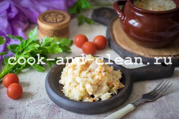 рис с курицей в горшочке