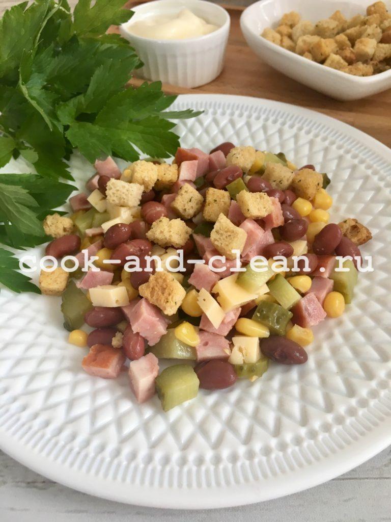 салат из фасоли и кукурузы