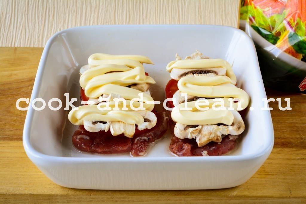 царское мясо свинина
