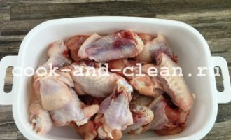 куриные крылышки в соусе фото