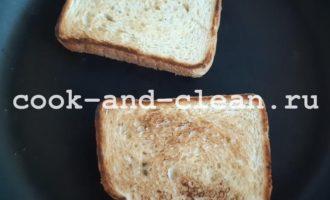 Бутерброды с рукколой