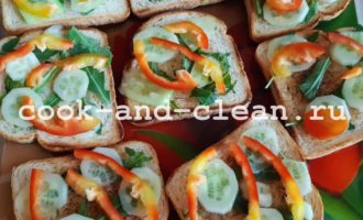 горячие бутерброды с овощами
