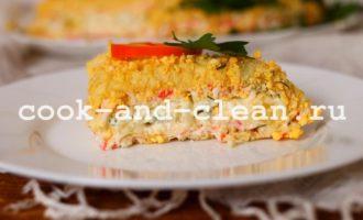 рецепты закусочных пирогов