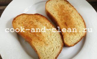 самые вкусные бутерброды на завтрак