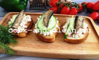 вкусные бутерброды со шпротами