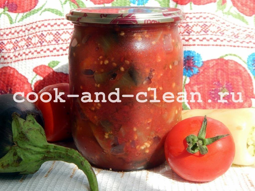 салат на зиму тройка овощей