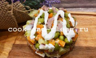 салат оливье с индейкой