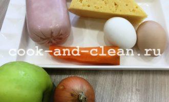слоеный салат с яблоками и сыром