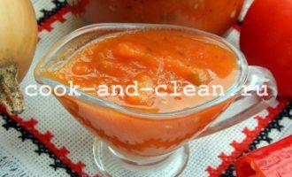 соус из тыквы на зиму