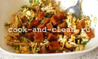 тарталетки с салатом и сыром