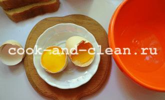 яичница с гренками и сыром