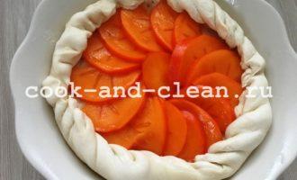 как приготовить пирог с хурмой