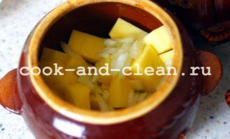 картофель в горшочках рецепт