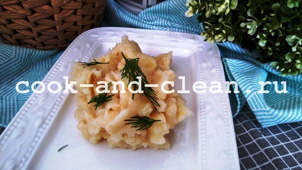 картофельное пюре с яйцом и молоком