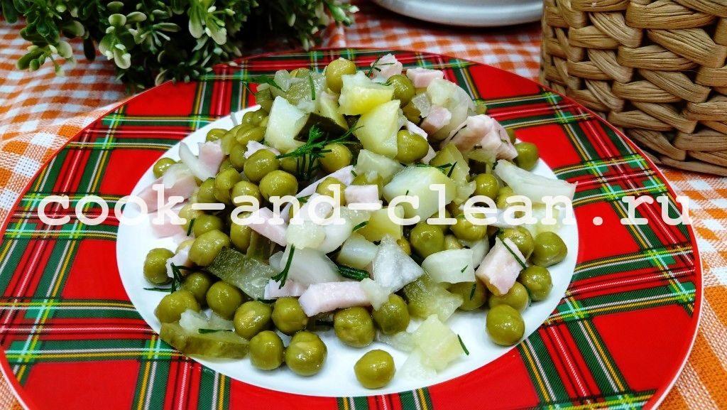 оливье без яиц
