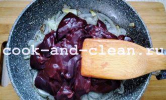 печень тушеная со сметаной рецепт с фото