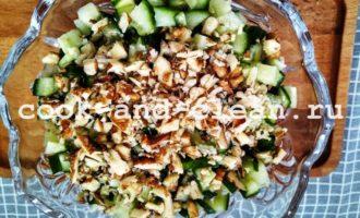 салат нежность с курицей и черносливом рецепт фото