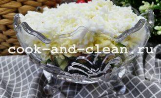 салат нежность с курицей и черносливом рецепт