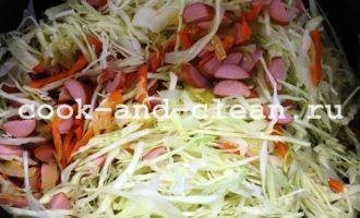 солянка с сосиской пошагово с фото
