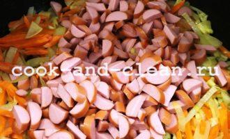 солянка с сосиской пошагово