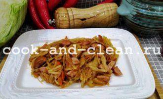 солянка с сосиской рецепт