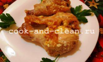 Куриные голени в сметане