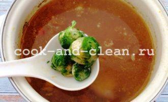 как приготовить щи из брюссельской капусты