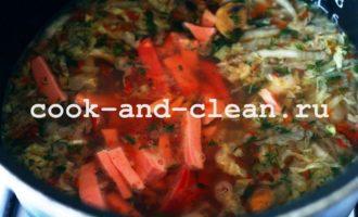 солянка с грибами и капустой рецепт пошаговый