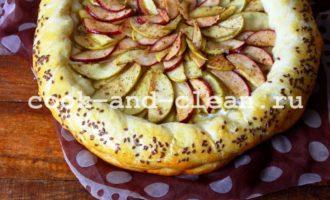 дрожжевой открытый пирог с яблоками