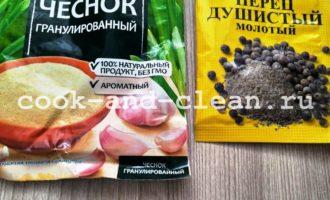 куриные голени с овощами фото рецепт