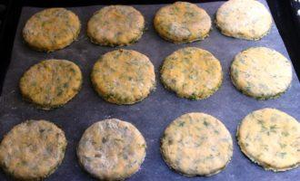 как приготовить печенье с сыром и зеленью