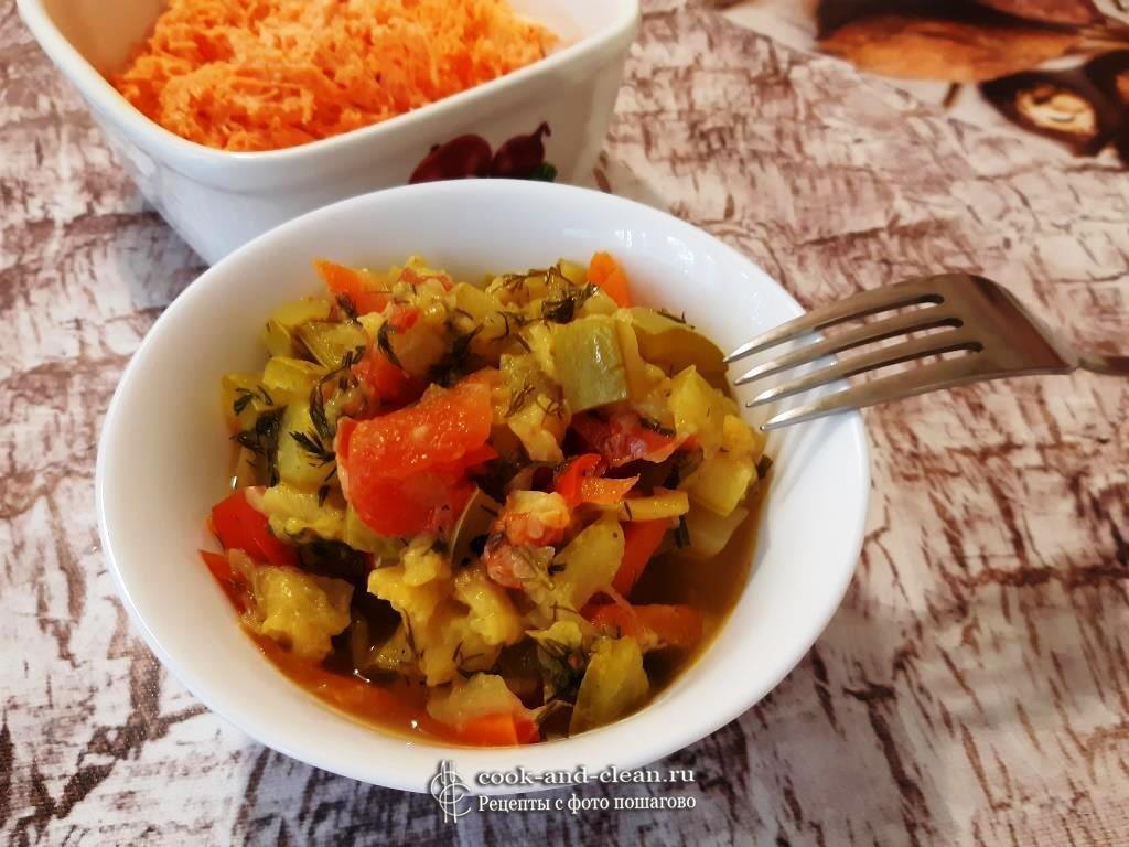 Тушеное овощное рагу с кабачками