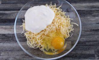 кабачки в кляре с сыром и сметаной с фото