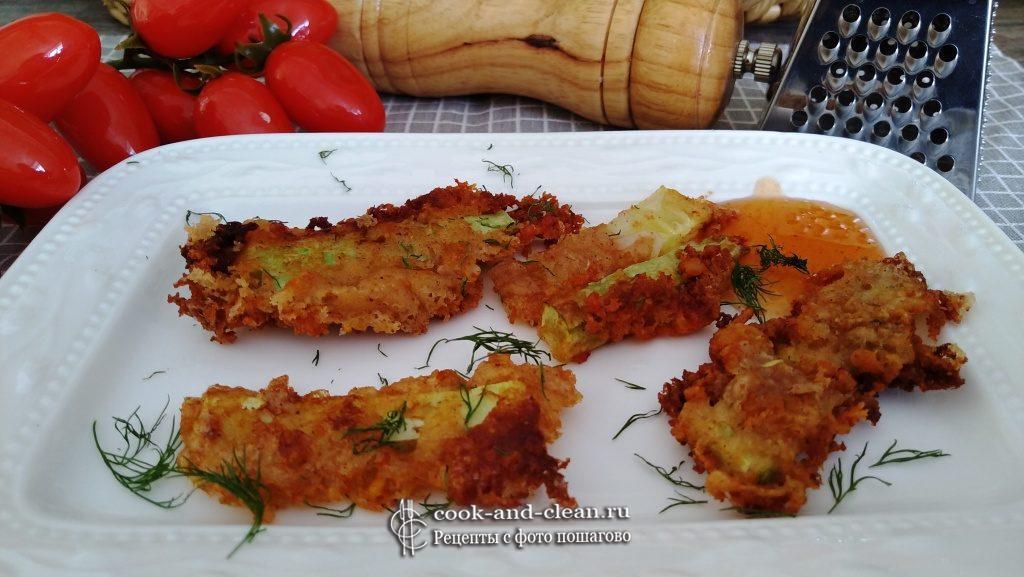кабачки в кляре с сыром