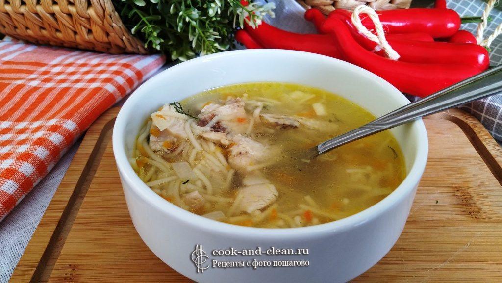 куриный суп с вермишелью без картошки