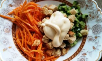 салат с копченой курицей и корейской морковкой пошаговый