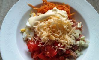 салат с копченой курицей корейской морковью и помидорами пошагово