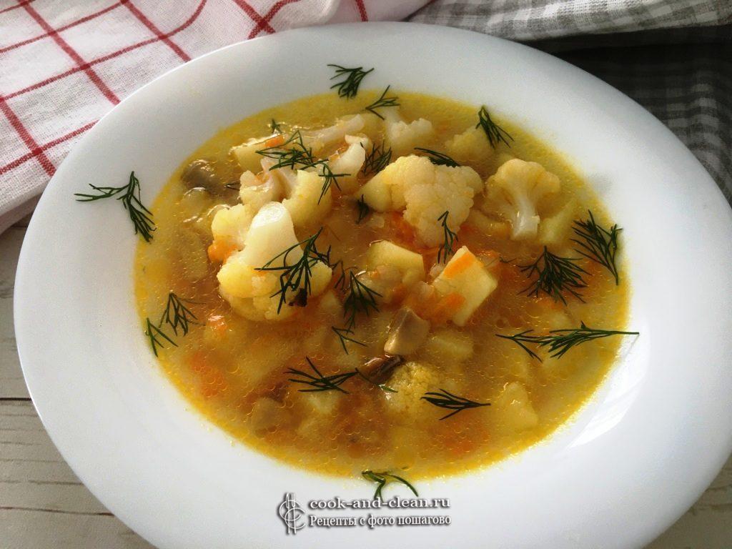 грибной суп с цветной капустой